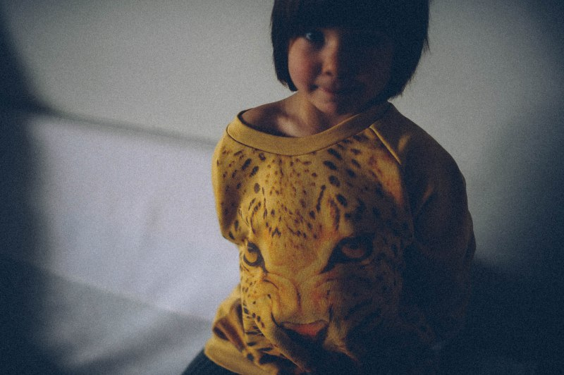 LOJA DADA FOR KIDS POPUPSHOP LEOPARD SWEATER